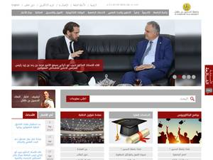 Al-Hussein Bin Talal University's Website Screenshot