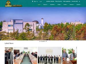 Al al-Bayt University's Website Screenshot