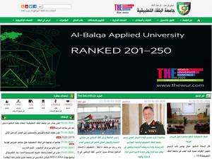 Al-Balqa' Applied University Screenshot