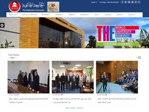 The Hashemite University Screenshot