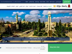 Mutah university Screenshot