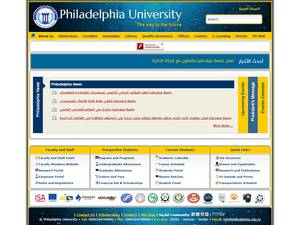 Philadelphia University's Website Screenshot