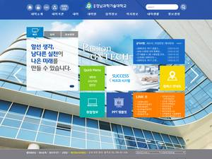Gyeongnam National University of Science and Technology's Website Screenshot