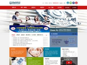 Kyungnam University's Website Screenshot