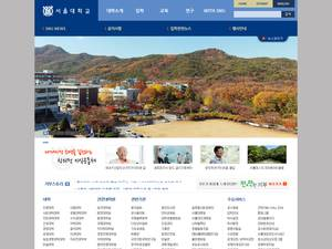 Seoul National University's Website Screenshot