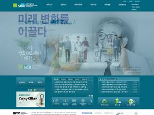 Soonchunhyang University's Website Screenshot