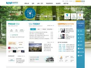 Soongsil University's Website Screenshot