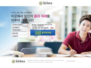 Daeshin University's Website Screenshot