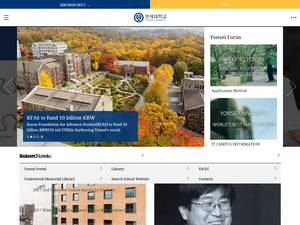 Yonsei University's Website Screenshot