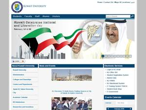 Kuwait University's Website Screenshot