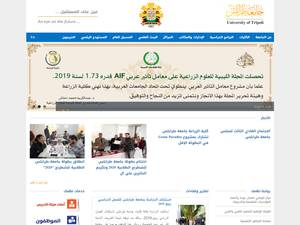 University of Tripoli's Website Screenshot