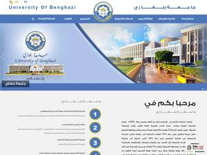 University of Benghazi's Website Screenshot