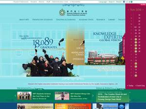 Instituto Politécnico de Macau's Website Screenshot