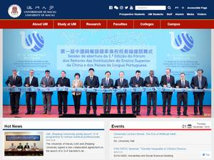Universidade de Macau's Website Screenshot