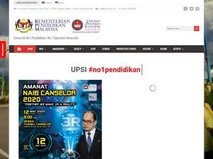 Universiti Pendidikan Sultan Idris Screenshot