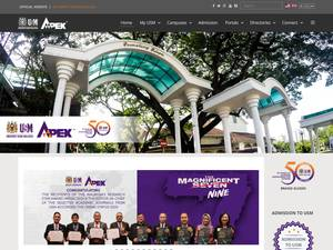Universiti Sains Malaysia's Website Screenshot