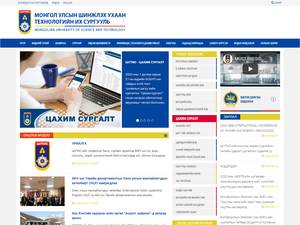 Mongolian University of Science and Technology's Website Screenshot