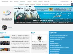 Université Mohammed Premier's Website Screenshot