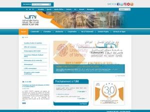 Université Moulay Ismail's Website Screenshot