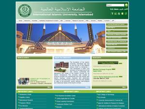 International Islamic University, Islamabad Screenshot