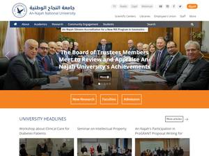 An-Najah National University's Website Screenshot