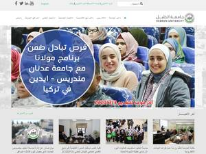 Hebron University's Website Screenshot