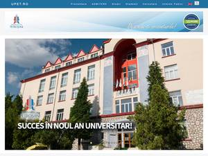 Universitatea din Petrosani Screenshot