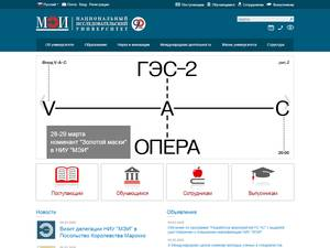 N.R.U. Moscow Power Engineering Institute's Website Screenshot