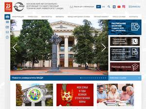 Moscow Automobile and Road Construction State Technical University's Website Screenshot