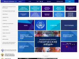 Moscow State Institute of Culture's Website Screenshot