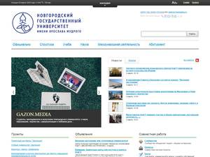 Novgorod State University's Website Screenshot