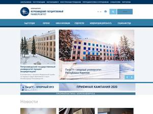 Petrozavodsk State University's Website Screenshot