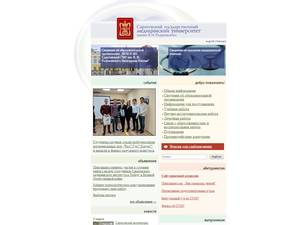 Saratov State Medical University's Website Screenshot