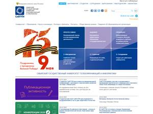 Siberian State University of Telecommunications and Informatics's Website Screenshot