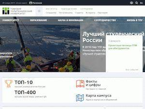 Tomsk Polytechnic University's Website Screenshot