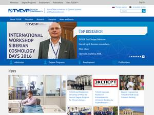 Tomsk State University of Control Systems and Radioelectronics's Website Screenshot