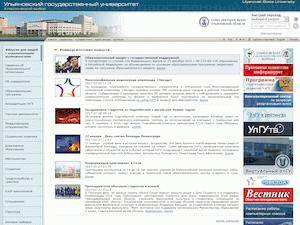 Ulyanovsk State University's Website Screenshot