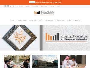 Al Yamamah University's Website Screenshot