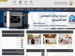 Islamic University of Madinah's Website Screenshot