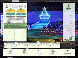 King AbdulAziz University's Website Screenshot