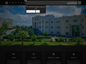 King Khalid University's Website Screenshot