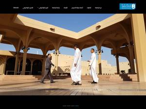 King Saud University Screenshot