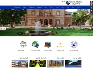 University of Khartoum Screenshot