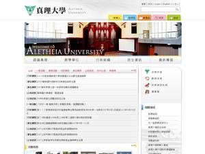 Aletheia University Screenshot
