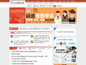 Chung Shan Medical University's Website Screenshot