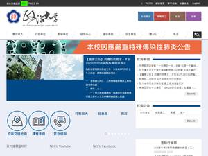 National Chengchi University's Website Screenshot