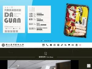 National Taiwan University of Arts's Website Screenshot