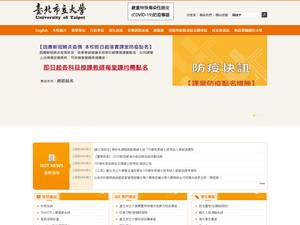 University of Taipei's Website Screenshot