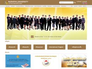 Burapha University's Website Screenshot