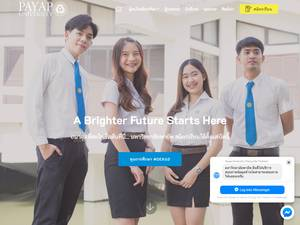 Payap University's Website Screenshot